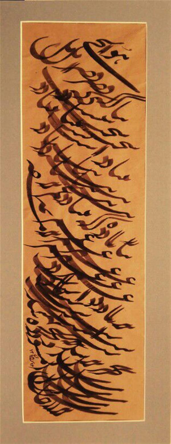 هنر خوشنویسی محفل خوشنویسی حبیب اله برزجان 35× 110-#سیاه مشق#تراش معکوس