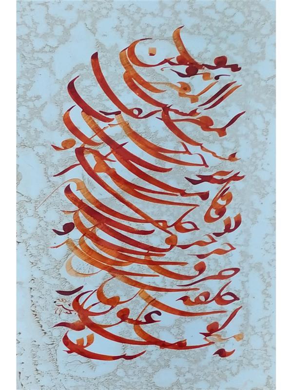 هنر خوشنویسی محفل خوشنویسی طیبه خوش لهجه #سیاه_مشق با استفاده از مرکب خوشنویسی در قطع ۲۱×۲۹ به همراه قاب و پاسپارتو