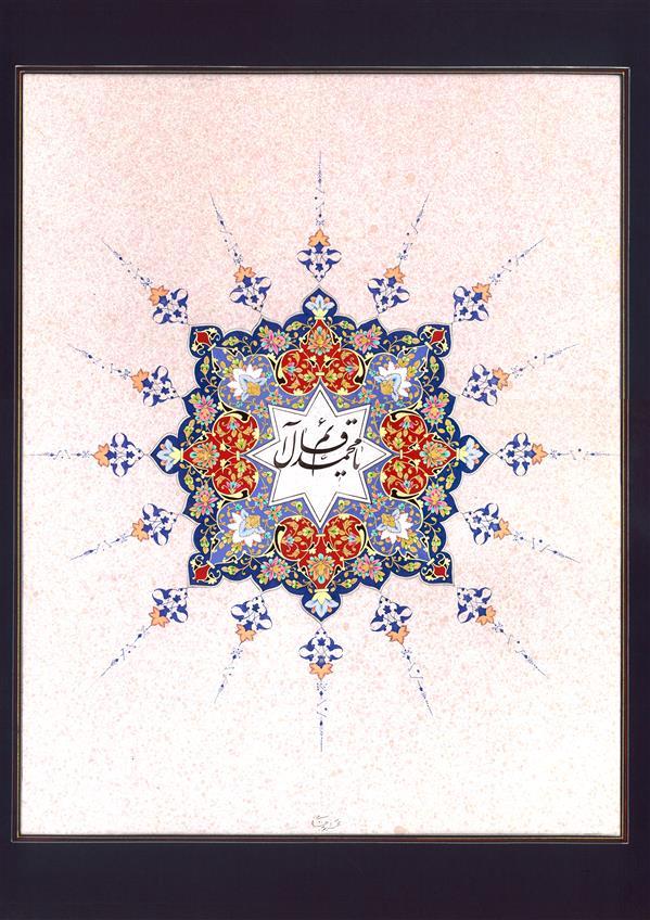 هنر خوشنویسی محفل خوشنویسی mahboube khademi تابلو تذهیب شمسه در ابعاد 70*50#شمسه#تذهیب#انتظار#امام _زمان#هنر #اسلیمی#ذکر