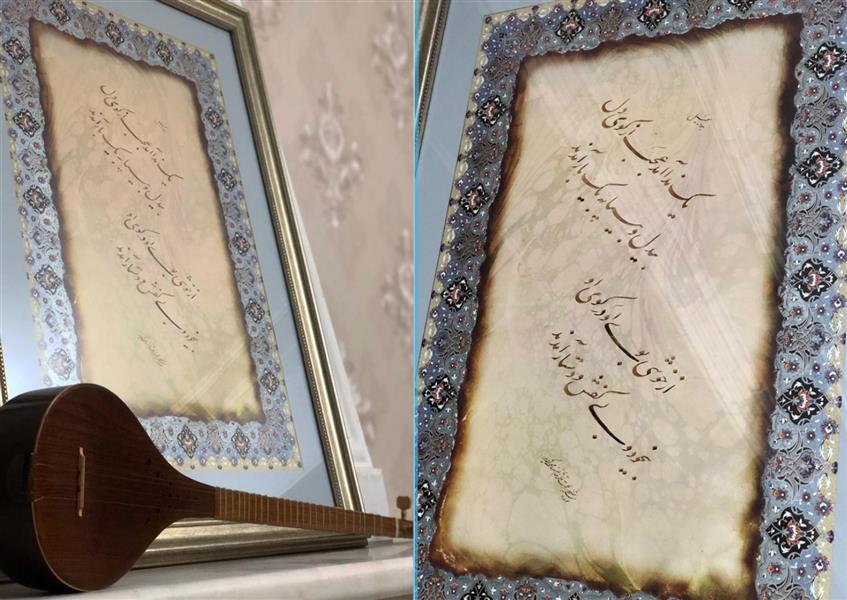 هنر خوشنویسی محفل خوشنویسی شیخی حقایق چلیپا کلاسیک. سفارشی #چلیپا #نستعلیق #مولانا فروخته شد