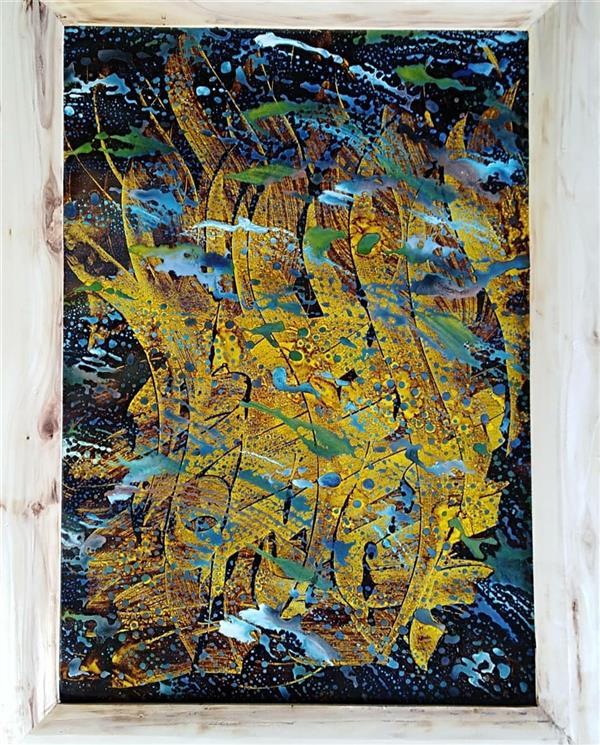 هنر خوشنویسی محفل خوشنویسی مسعود محبی اثر نقاشیخط آبستره. ابعاد70*50. تکنیک ترکیب مواد نام اثر: رحمت اللعالمین