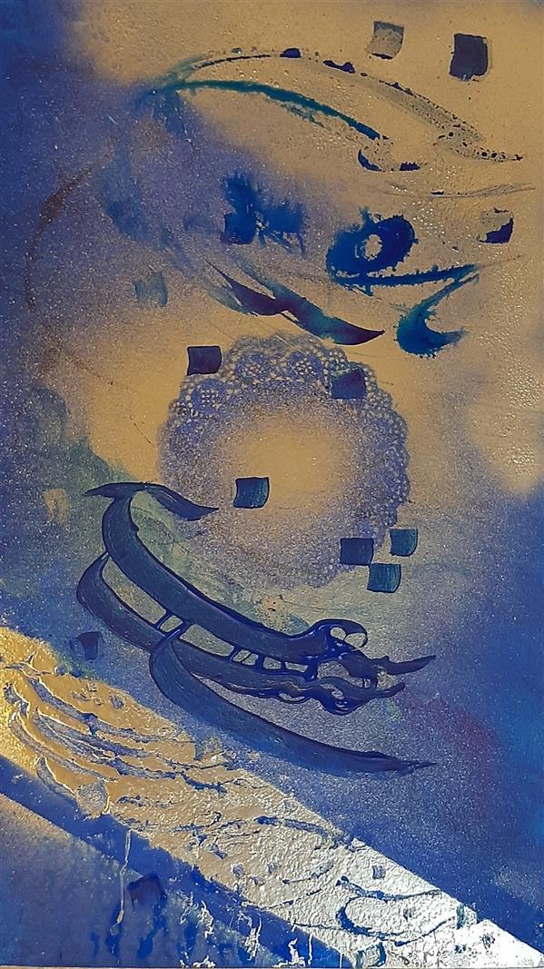 هنر خوشنویسی محفل خوشنویسی مهیار فتحی  با تو هر جزو جهان باغچه و بستان هست  تکنیک : اکریلیک برجسته سازی  ابعاد ۷۰×۴۰