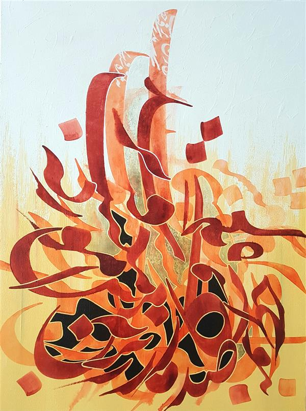 هنر خوشنویسی محفل خوشنویسی نگار رضوانی #نقاشیخط روی بوم متریال: اکریلیک و مرکب متن: نگارمن که به مکتب نرفت و خط ننوشت  به غمزه مسئله آموز صد مدرس شد #نقاشی_خط #نقاشیخط