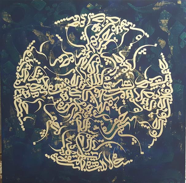هنر خوشنویسی محفل خوشنویسی نگار رضوانی #نقاشیخط روی بوم متریال: اکریلیک و ورق طلا فرم نویسی #نقاشی_خط #نقاشیخط