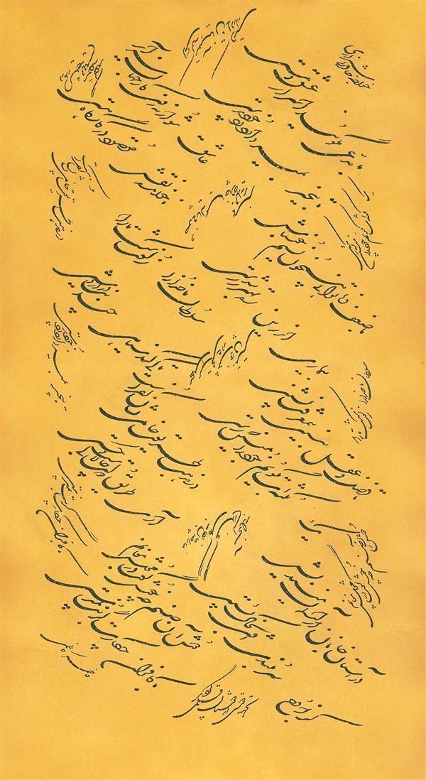 هنر خوشنویسی محفل خوشنویسی محمدعلیان غبار شکسته نستعلیق شعر ازحافظ اثر سرکارخانم فاطمه کاظمی دارای تشعیر دور کار