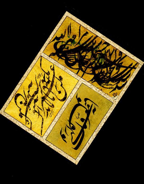 هنر خوشنویسی محفل خوشنویسی محمدعلیان خوشنویسی- نستعلیق- سیاه مشق- 3 اثر در یک اثر-همراه با دوره و پاسپارتو-اندازه اثر35*50