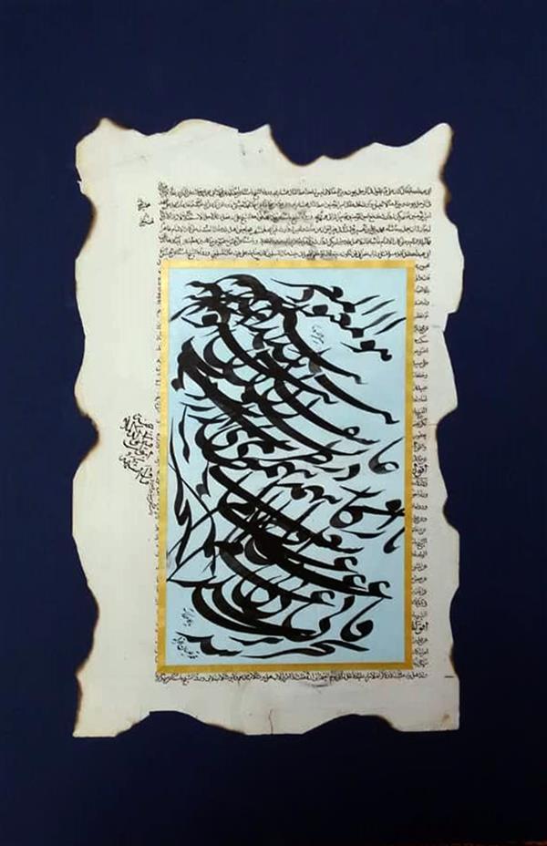 هنر خوشنویسی محفل خوشنویسی محمدعلیان نستعلیق.سیاه مشق.روی کاغذ قدیمی-همراه با دوره و پاسپارتو-اندازه اثر35*50