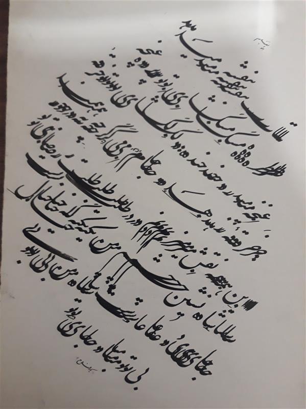 هنر خوشنویسی محفل خوشنویسی مسعود یکه فلاح