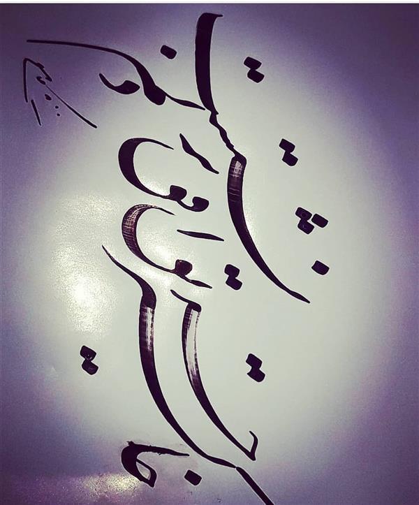هنر خوشنویسی محفل خوشنویسی مسعود یکه فلاح مرکب وکاغذ