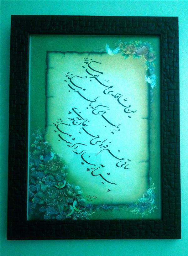 هنر خوشنویسی محفل خوشنویسی سجاد سیل سپور ابعاد : ۲۵٫۵ × ۳۳ متریال: کاغذ،شیشه،قاب طرح چوب #چلیپا #نستعلیق