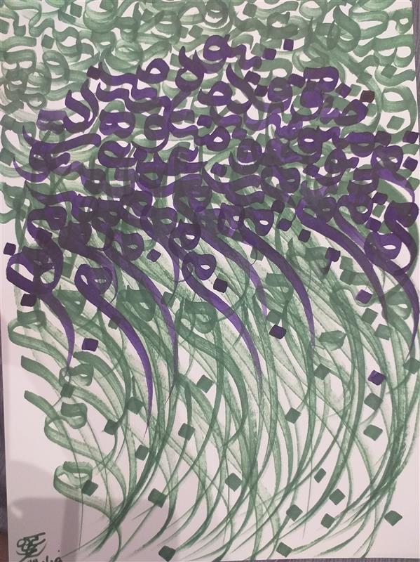 هنر خوشنویسی محفل خوشنویسی منیره حسینی بحری