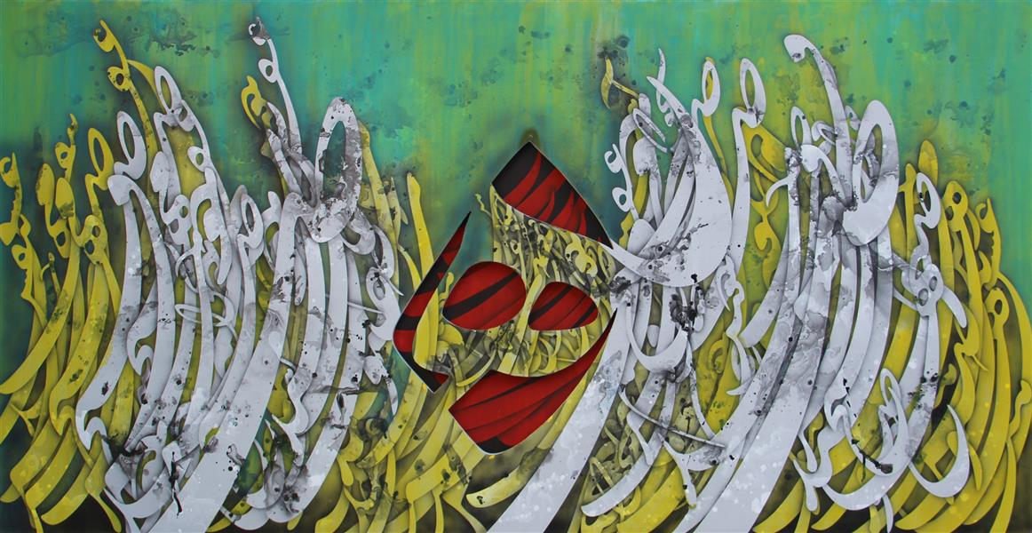 هنر خوشنویسی محفل خوشنویسی علی رنجبریان ترکیب مواد روی بوم هنرمند : علی رنجبریان