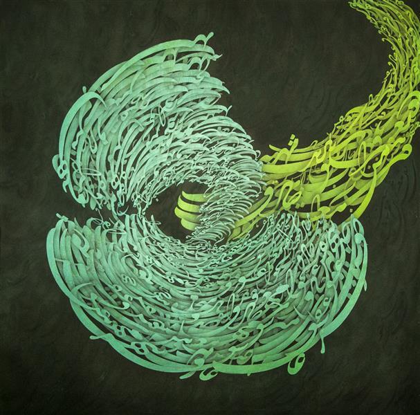 هنر خوشنویسی محفل خوشنویسی علی رنجبریان ترکیب مواد روی بوم هنرمند علی رنجبریان
