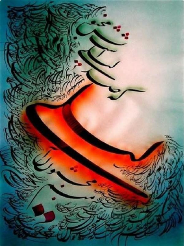 هنر خوشنویسی محفل خوشنویسی جلال الدین  سخا اثرروی شاسی هنرمند: جلال الدین سخا
