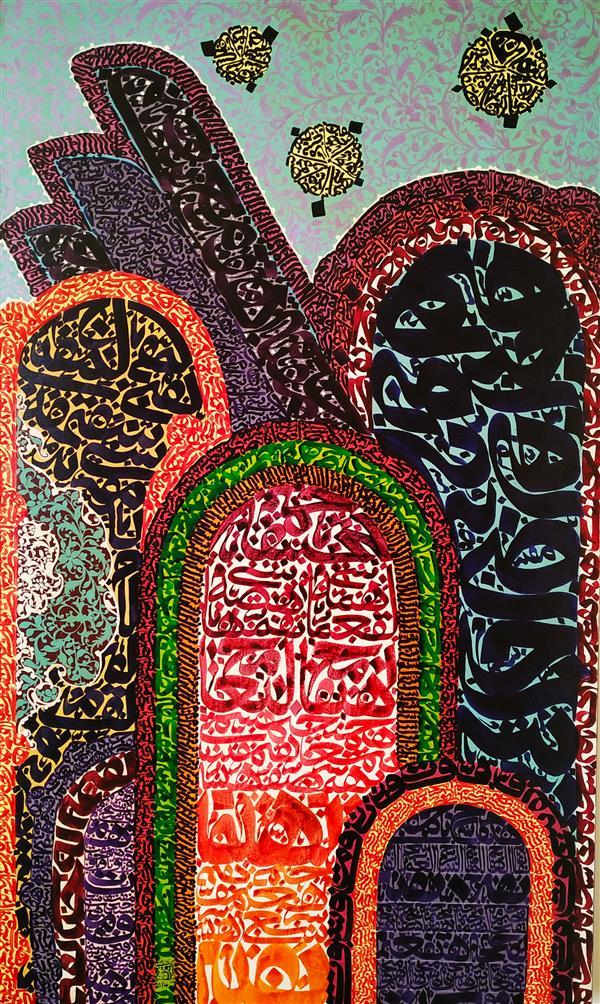 هنر خوشنویسی محفل خوشنویسی محمدباقر اشرفیان اکریلیک#۱۳۹۴#از مجموعه شهر آرزوها