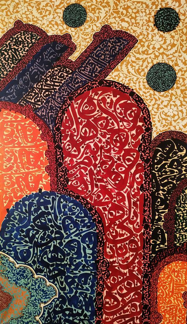 هنر خوشنویسی محفل خوشنویسی محمدباقر اشرفیان #اکریلیک#نقاشیخط#۱۳۹۴