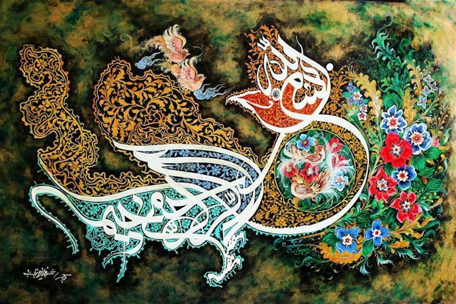 هنر خوشنویسی محفل خوشنویسی محمدباقر اشرفیان اکریلیک روی بوم با روکش جلای روغنی سال ۹۰