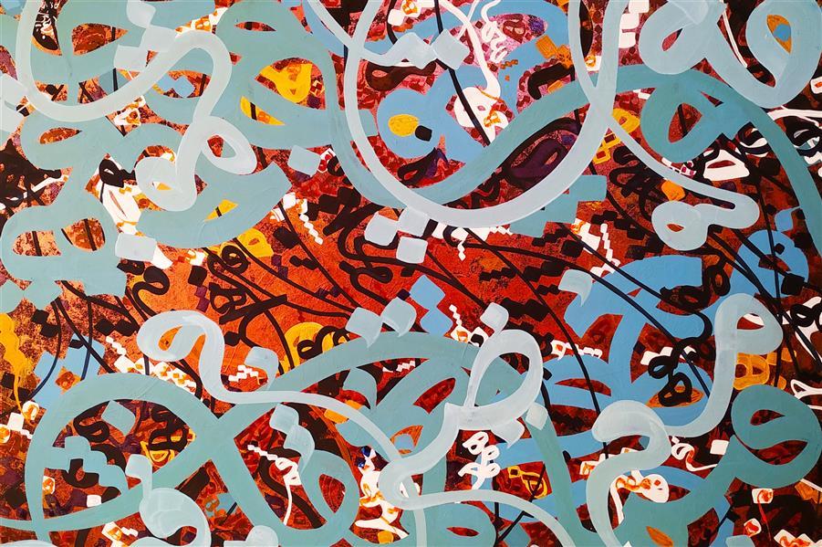 هنر خوشنویسی محفل خوشنویسی محمدباقر اشرفیان #اکریلیک# روی بوم دیپ.#با روکش جلا##1398#