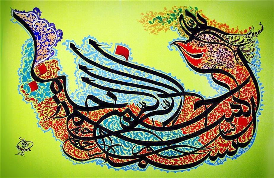 هنر خوشنویسی محفل خوشنویسی محمدباقر اشرفیان اکریلیک روی بوم با پوشش