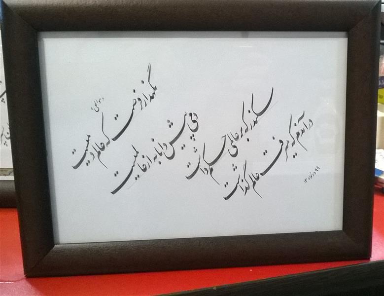 هنر خوشنویسی محفل خوشنویسی احسان دادخواه  تابلو چلیپای نستعلیق