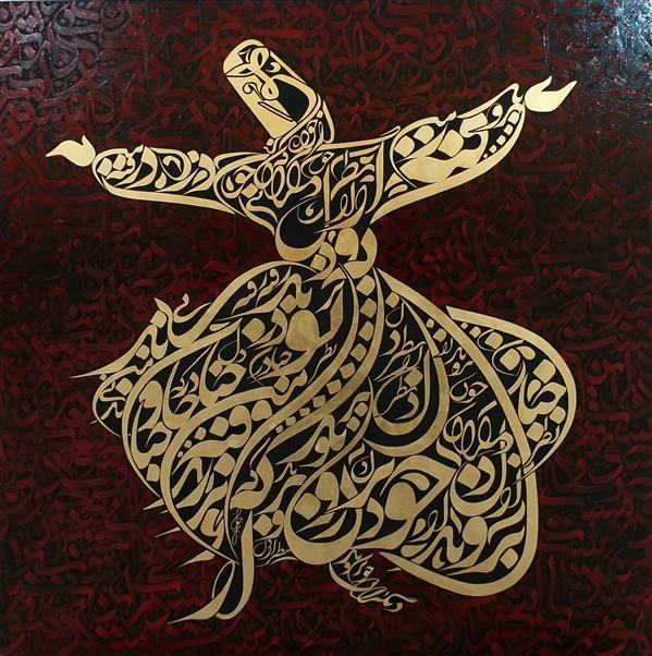 هنر خوشنویسی محفل خوشنویسی بلال جوان #رنگ_روغن_روی_بوم_دیپ ، #نقاشیخط #۱۳۹۹ ، #رقص_سماع #بلال_جوان