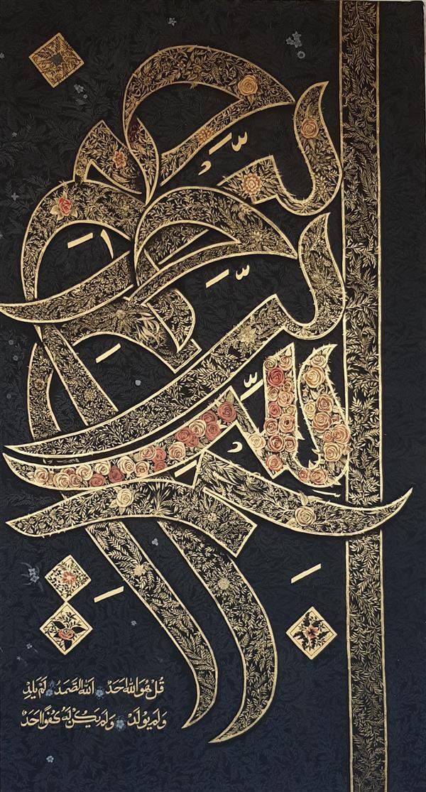 هنر خوشنویسی محفل خوشنویسی صنعان تارم  اسم اثر :توحید.تکنیک قلمو با رنگ اکرلیک و روغن کار شده بر روی بوم  سبک اثر #نقاشیخط# تذهیب ی