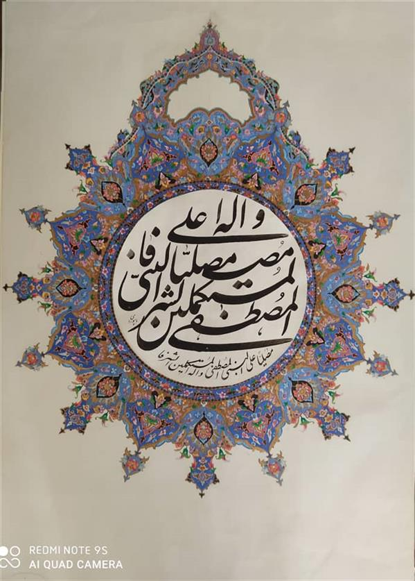 هنر خوشنویسی محفل خوشنویسی بایبوردی خلق اثر درسال 1366- تذهیب طرح صفویه - گواش وینزور و آبرنگ - رنگ قالب لاجورد