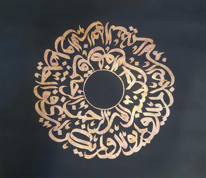 هنر خوشنویسی محفل خوشنویسی الهام جاسب #اکریلیک#ورق طلا