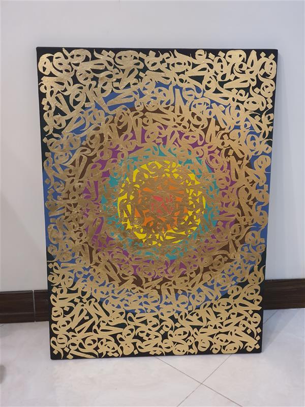 هنر خوشنویسی محفل خوشنویسی الهام جاسب اکریلیک#ورق طلا