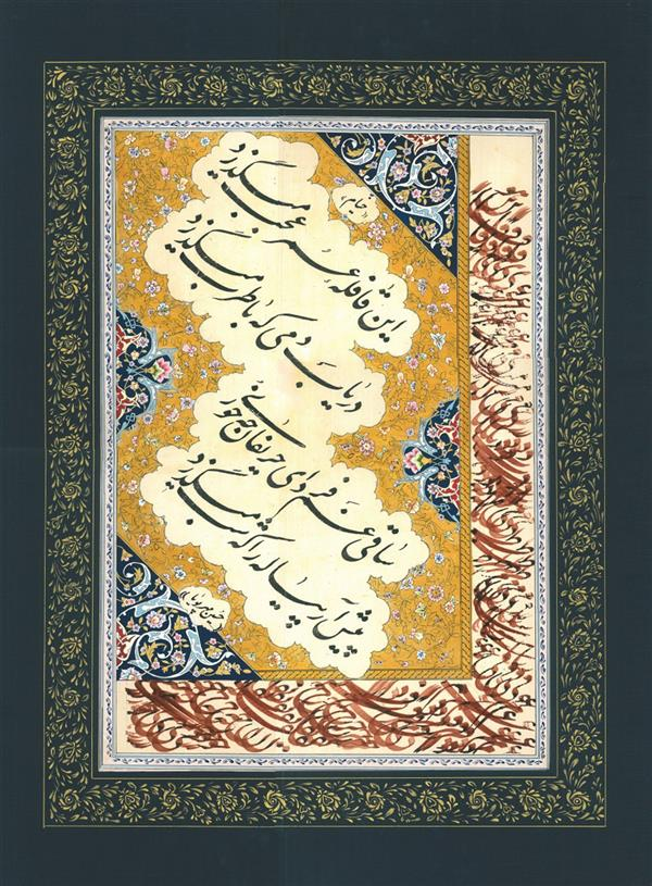 هنر خوشنویسی محفل خوشنویسی حسین مهرپویا آهارمهره ،قلم وجوهر،خلق1399،نام اثر:قافله ی عمر_حسین مهرپویا