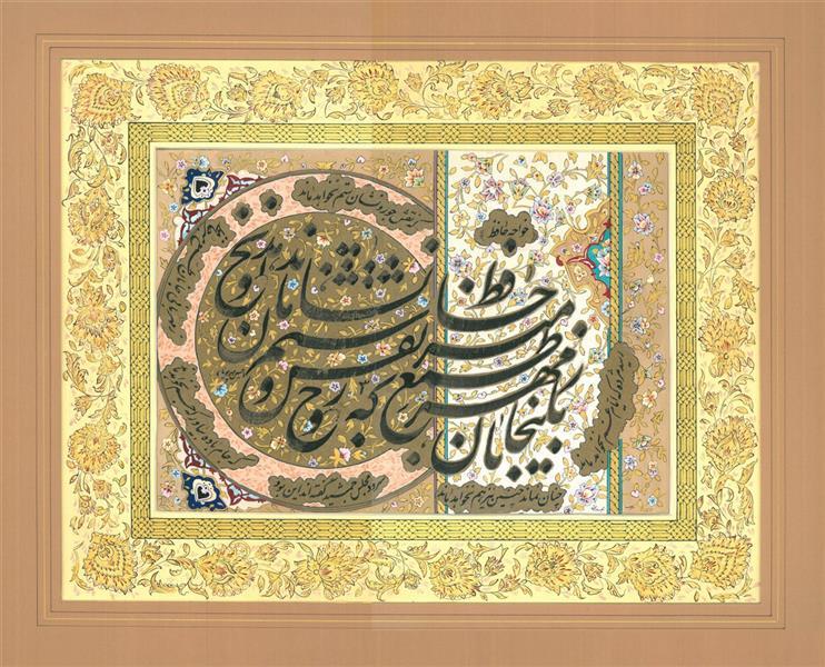 هنر خوشنویسی محفل خوشنویسی حسین مهرپویا آهارمهره،خلق1399،نام اثر:نشان جوروستم نخواهدماند،حسین مهرپویا