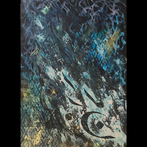 هنر خوشنویسی محفل خوشنویسی افسانه ایزدی نام اثر : باران که شدی نام هنرمند: افسانه ایزدی متریال: ترکیب مواد روی بوم سال خلق اثر : ۱۳۹۹