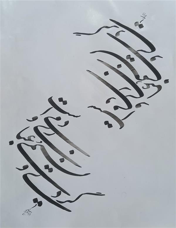 هنر خوشنویسی محفل خوشنویسی لیلا باباخانی لیلا باباخانی مرکب مشگی روی کاغذ نیم گلاسه سال ۱۴۰۰
