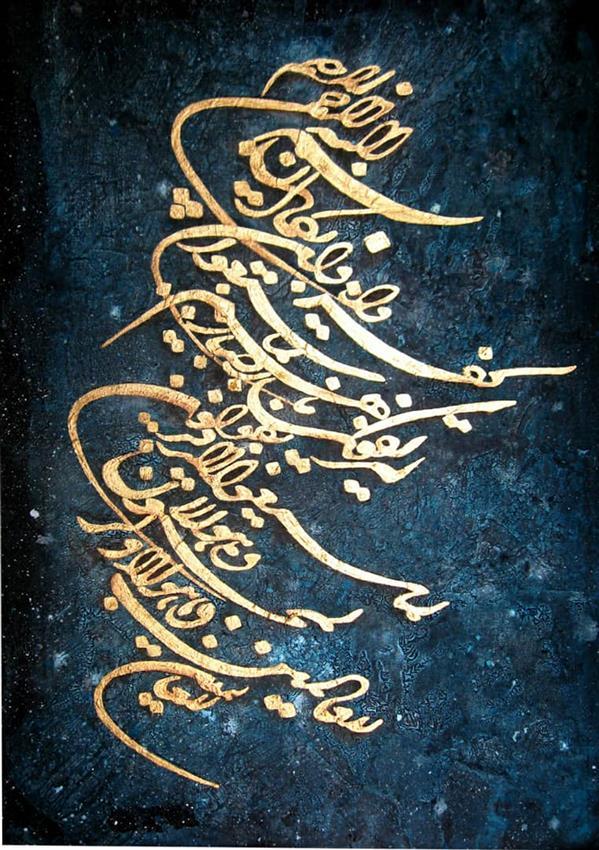 هنر خوشنویسی محفل خوشنویسی الهام احدی اکرلیک.ورق طلا روی بوم 1398 وان یکاد الهام احدی
