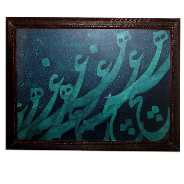 هنر خوشنویسی محفل خوشنویسی الهام احدی رنگ روی مقوا 1398 هیچ الهام احدی