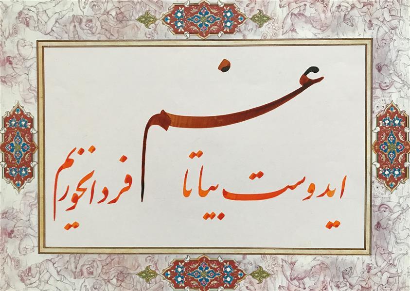 هنر خوشنویسی محفل خوشنویسی پیام محمدی سال 1399، کاغذ تذهیب گلاسه، هنرجو محمدی