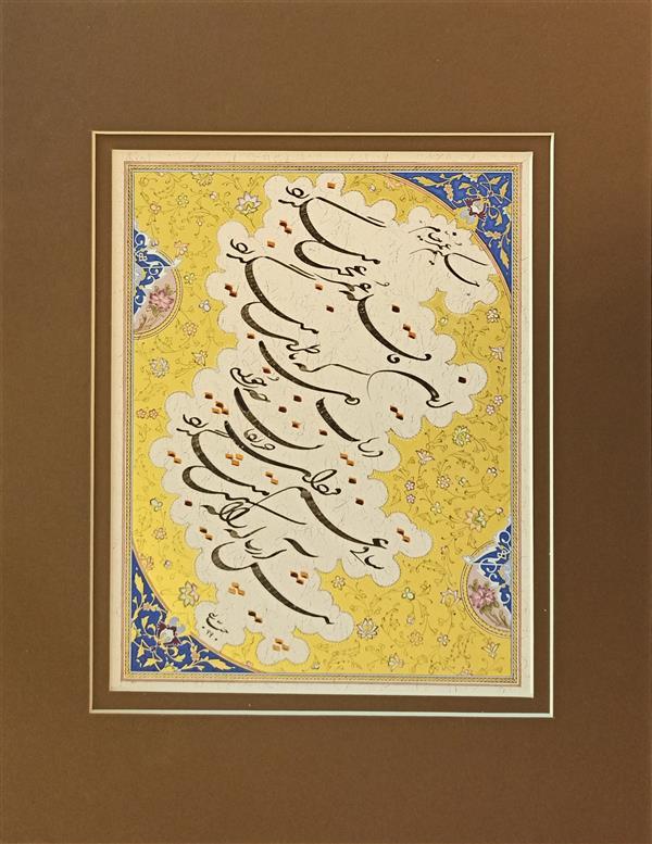 هنر خوشنویسی محفل خوشنویسی محمدتقی جباری قافله عمر (از رباعیات حکیم عمر خیام) اثر محمدتقی جباری در سبک شکسته-نستعلیق به صورت تذهیب شده دارای پاسپارتو در سال 99 خلق گردیده