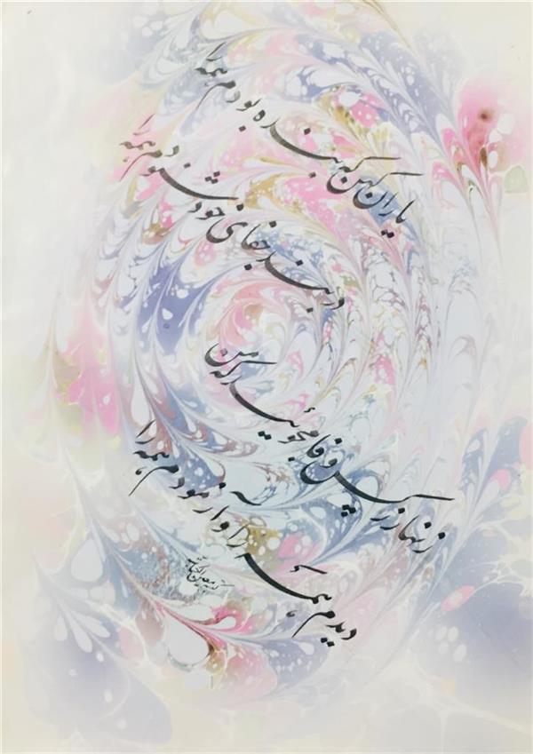 هنر خوشنویسی محفل خوشنویسی بهروز معین #استاد_نصرالله_معین_الکتاب_اصفهانی سال شصت تحریر شده است