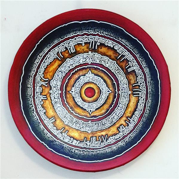 هنر خوشنویسی محفل خوشنویسی کیوان رحیمی نژاد نقاشی خط روی دیش ماهواره .رنگ اکریلیک و ورق طلا. سال ۱۳۹۹ ،مست عشق، کیوان رحیمی نژاد