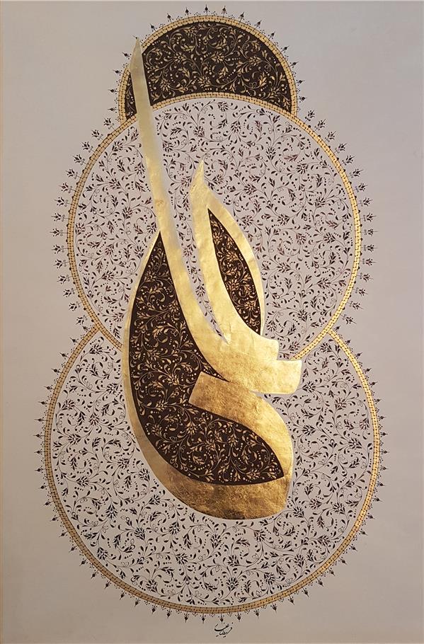 هنر خوشنویسی محفل خوشنویسی فریدون علیار علی- ورق طلا و تذهیب روی کاغذ