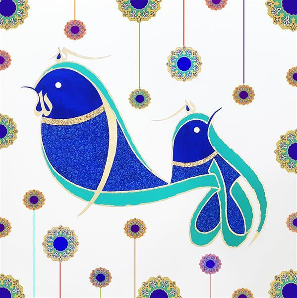 هنر خوشنویسی محفل خوشنویسی فریدون علیار الله - اکرولیک ورق طلا و تذهیب روی بوم ۱۰۰×۱۰۰