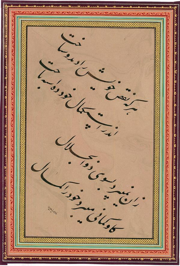 هنر خوشنویسی محفل خوشنویسی فاطمه فلاح پور چلیپا #فاطمه فلاح پور  خلق اثر ۱۳۹۸