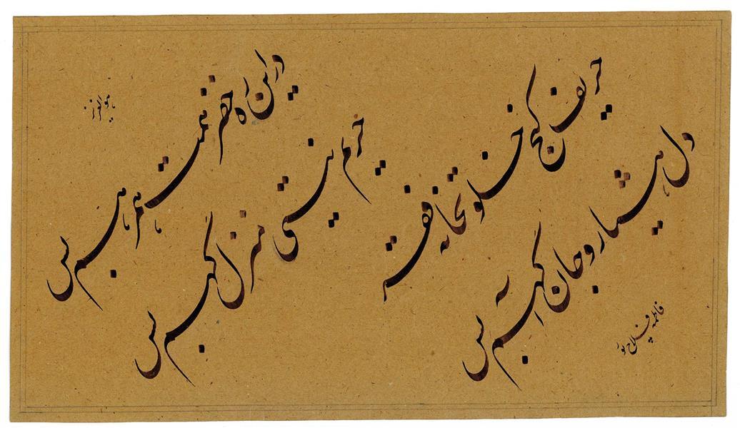 هنر خوشنویسی محفل خوشنویسی فاطمه فلاح پور چلیپای نستعلیق ، سال ۹۹ تحریر شد.  خوشنویس #فاطمه فلاح پور