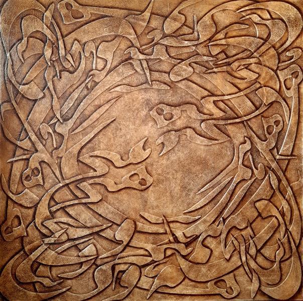 هنر خوشنویسی محفل خوشنویسی alimomeni دنیا همه هیچ و اهل دنیا همه هیچ ای هیچ برای هیچ بر هیچ مپیچ اکریلیک برجسته روی بوم دیپ ۴سانتی