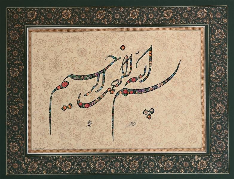 هنر خوشنویسی محفل خوشنویسی امیر دانش مراغی كاغذ آهار مهره، تذهيب با طلا