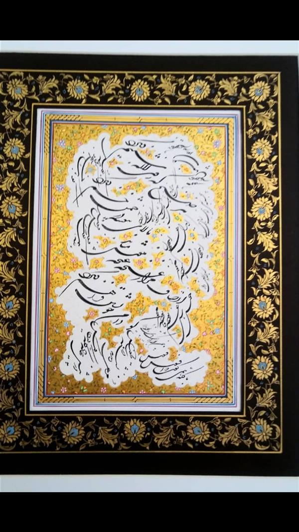 هنر خوشنویسی محفل خوشنویسی یونس انوش استاد کابلی سال ۶۲ سیاه مشق تذهیب لیلا بیرامی #فروخته_شد