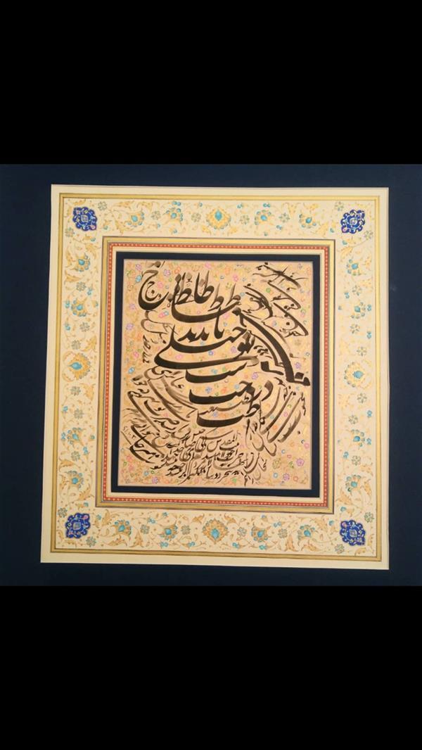 هنر خوشنویسی محفل خوشنویسی یونس انوش استاد امیرخانی سال ۶۱ سرمشق... تذهیب لیلا بیرامی #فروخته_شد