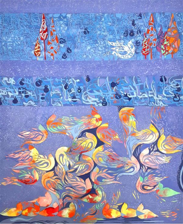 هنر خوشنویسی محفل خوشنویسی مریم عسگری مریم عسگری نام اثر :سی مرغ سال خلق ۱۳۹۹ تکنیک :ترکیب مواد پرنده نماد آزادی و رها شدن و پرواز به سوی مقصد