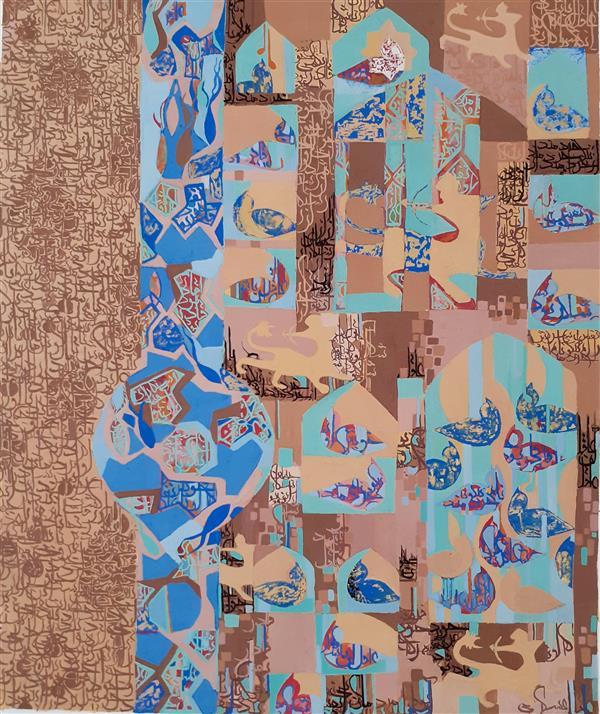 هنر خوشنویسی محفل خوشنویسی مریم عسگری مریم عسگری سال خلق ۱۳۹۹ تکنیک :ترکیب مواد