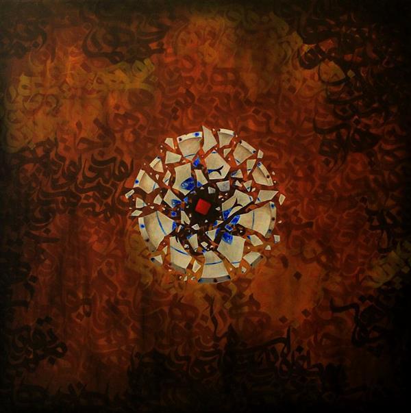 هنر خوشنویسی محفل خوشنویسی سعید کرمی نام اثر: آشوب تکنیک:#اکرلیک روی#بوم سال خلق اثر:1395 نام هنرمند:سعید کرمی